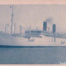 Postales: POSTAL DEL BARCO ATHOS II (MESAGERIES MARITIMES) SOUVENIR DE VOYAGE . Lote 94909375