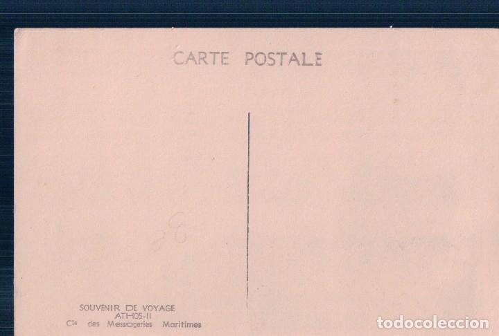 Postales: POSTAL DEL BARCO ATHOS II (MESAGERIES MARITIMES) SOUVENIR DE VOYAGE - Foto 2 - 94909375