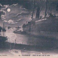 Postales: POSTAL PAIMBOEUF - EFECTO DE LA LUNA LLENA - ARTAUD NOZAIS NANTES - CIRCULADA. Lote 94909699