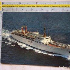 Postales: POSTAL DE BARCOS NAVIERAS. BARCO BUQUE LAS PALMAS DE GRAN CANARIA TRASMEDITERRANEA 1982. 702. Lote 96076291