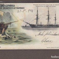 Postales: SOCIEDAD ESPAÑOLA DE SALVAMENTO DE NAUFRAGOS.- FRAGATA DE GUERRA LEALTAD. Lote 98058095