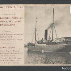 Postales: VAPOR CORREO TURIA - LÍNEA DE VAPORES TINTORÉ BARCELONA - P22877. Lote 98513143