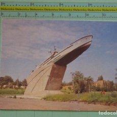 Postales: POSTAL DE BARCOS NAVIERAS. BARCO BUQUE LANCHA DE GUERRA DE LA MARINA DE RUSIA. 1120. Lote 98516403
