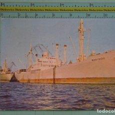 Postales: POSTAL DE BARCOS NAVIERAS. BARCO BUQUE WARYNSKI, POLONIA. 1122. Lote 98516423