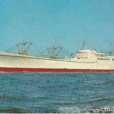 Postales: == E1002 - POSTAL - NUCLEAR SHIP SAVANNAH. Lote 101537291
