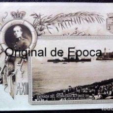 Postales: (JX-171165)POSTAL FOTOGRAFICA ,ENTRADA DEL ACORAZADO ALFONSO XIII EN LA HABANA , JULIO DE 1920 .. Lote 102932207