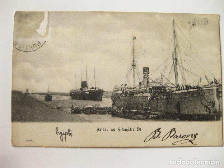 ANTIGUA POSTAL DE DOS BARCOS EN EGIPTO (Postales - Postales Temáticas - Barcos)