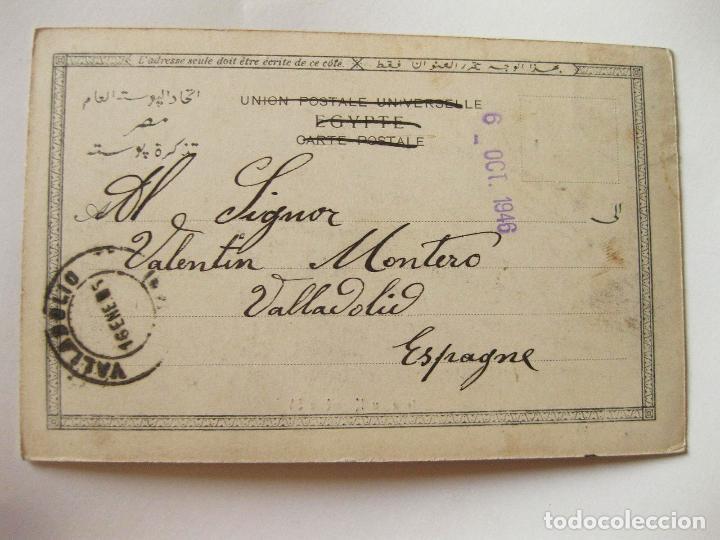 Postales: ANTIGUA POSTAL DE DOS BARCOS EN EGIPTO - Foto 2 - 103710831