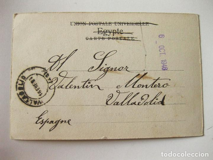 Postales: ANTIGUA POSTAL DE UN BARCO EN EGIPTO - Foto 2 - 103711291