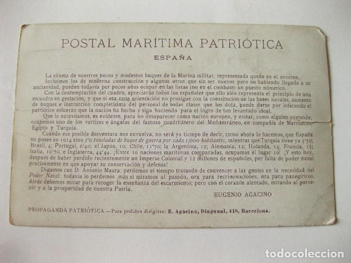 Postales: POSTAL CON LAS SILUETAS DE NUESTROS BUQUES MILITARES. 1914 - Foto 2 - 103715223