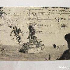 Postales: POSTAL DEL HUNDIMIENTO DEL ACORAZADO ESPAÑA CIRCULADA. Lote 103720867