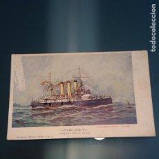 Postales: CARLOS V. CRUCERO DE 1A CLASE. FOMENTO NAVAL. SÉRIE I. Lote 105025850