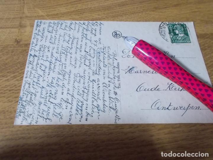 Postales: BLANKENBERGHE. LE PORT DE HAVEN.. CIRCULADA - Foto 2 - 106755851