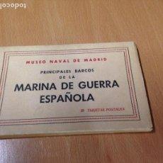 Postales: MARINA DE GUERRA ESPAÑOLA 20 TARJETAS POSTALES MUSEO NAVAL. Lote 107666747