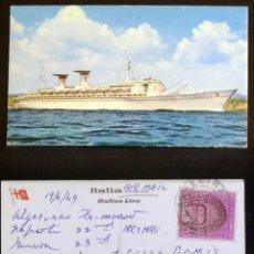 Postales: MICHELANGELO E RAFFAELLO. (46.000 TN) POSTAL CIRCULADA DEL AÑO 1964. Lote 108830619