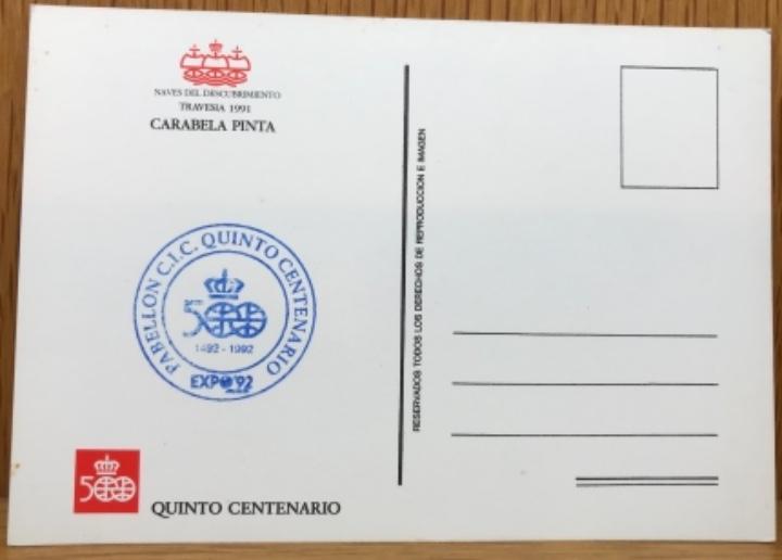 Postales: Naves del descubrimiento travesía 1991 - Carabela La Pinta - Pabellón Quinto Centenario Expo 92 - Foto 2 - 109158235