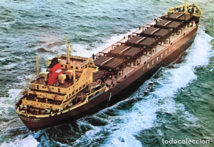 BARCO CASTILLO DE LA MOTA - PRIMER BUQUE ESPAÑOL CON ORDENADORES A BORDO (Postales - Postales Temáticas - Barcos)