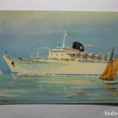 Postales: POSTAL CABO S.ROQUE -IBARRA Y CIA.SA.. Lote 109286387