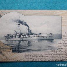 Postales: POSTAL ANTIGUA DE BARCO S.M.S. WURTTEMBERG. FRANQUEADA EN EL AÑO 1900.. Lote 110367339