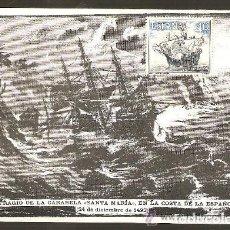 Postales: POSTAL * NAUFRAGIO DE LA CARABELA SANTA MARIA EN LA COSTA ESPAÑOLA ( 24-12-1942). Lote 110608071