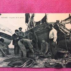 Postales: POSTAL FOTOGRAFIA PLAYA MATARO BARCELONA PESCADORES C. 1900 CERVANTES. Lote 112600104