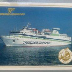Postales: POSTAL BARCO FERRY SERIE TRITÓN TRANSMEDITERRANEA. Lote 116518682