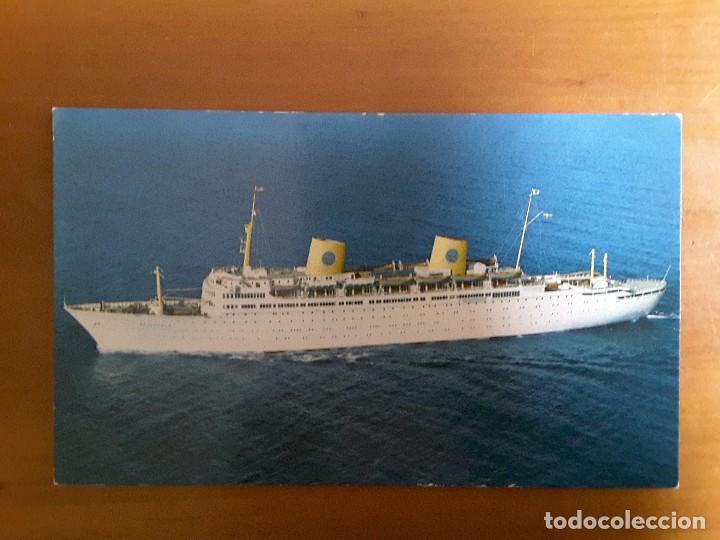 POSTAL BARCO (Postales - Postales Temáticas - Barcos)