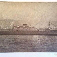Postales: ANTIGUA POSTAL DE BARCO DE 1952 SELLADA EN TETUAN - CAROLINA POSTALE. Lote 117534411