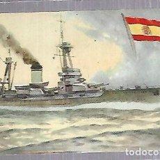Postales: TARJETA POSTAL. CHOCOLATE LA ESTRELLA. 68. ESPAÑA. ACORAZADO JAIME I. Lote 119061023