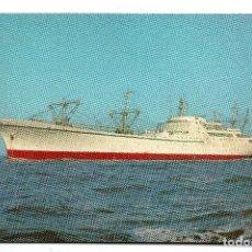 Postales: NUCLEAR SHIP SAVANNAH. Lote 124295847