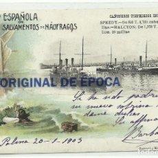 Postales: (PS-56980)POSTAL DE SOCIEDAD ESPAÑOLA DE SALVAMENTOS DE NAUFRAGOS-CAÑONEROS TOR. INGLESES.SPEEDY. Lote 124634023