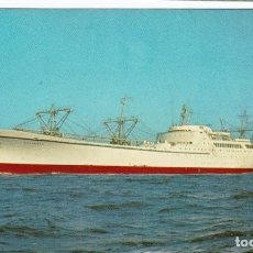 Postales: SAVANNAH NUCLEAR SHIP. FOTOGRÁFICA. Lote 124916855