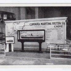 Postales: COMPAÑÍA MARÍTIMA FRUTERA S.A. CADIZ. FERIA INTERN. MUESTRAS BARCELONA 1944. EXCELENTE ESTADO. Lote 124918591