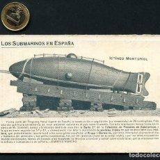 Postales: FOLLETO PUBLICITARIO, COLECCIÓN DE POSTALES DE SUBMARINOS, BARCOS. Lote 125346251