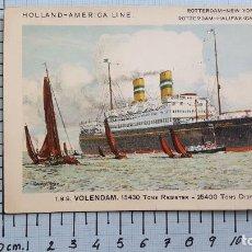 Postales: POSTAL HOLLAND-AMERICA LINE. ROTTERDAM-NEW YORK. . Lote 127505523