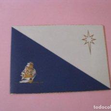 Postales: FELICITACIÓN DE NAVIDAD. T. T. REZA PAHLAVI. AÑOS 60. ESCRITA. . Lote 127974323