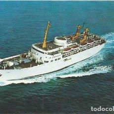Postales: POSTAL BARCO BUQUE JUAN MARCH TRAS TRASMEDITERRANEA 1972 . Lote 129996879