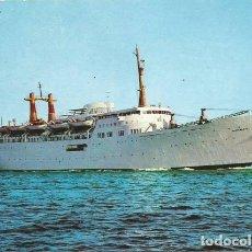 Postales: POSTAL BARCO BUQUE JUAN MARCH TRAS TRASMEDITERRANEA 1967 . Lote 129997271