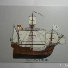 Postales: POSTAL QUINTO CENTENARIO -NAO STA,MARIA. Lote 130397302