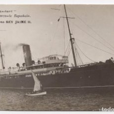 Postales: POSTAL FOTOGRÁFICA DE MARINA MERCANTE ESPAÑOLA - VAPOR CORREO REY JAIME II. Lote 172927718