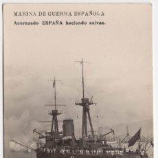Postales: POSTAL FOTOGRÁFICA DE MARINA DE GUERRA ESPAÑOLA - ACORAZADO ESPAÑA. Lote 132458206