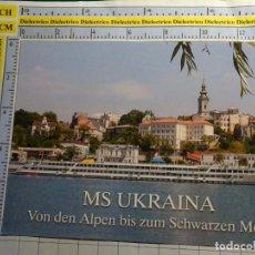 Postales: POSTAL DE BARCOS NAVIERAS. BARCO BUQUE MS UKRAINA. ALEMANIA. 315. Lote 141970402