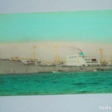 Postales: FOTO POSTAL BUQUE FRAGATA MARINA ARMADA MILITAR SOULA K.. Lote 143281006