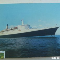 Postales: POSTAL DEL BARCO TRANSATLANTICO QUEEN ELIZABETH II . CIRCULADA A SEVILLA DESDE TAILANDIA. Lote 143447806