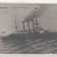 Postales: MARINA ESPAÑOLA CRUCERO DE 1ª CARLOS V FERROL PAPELERIA CORREO GALLEGO SIN CIRCULAR. Lote 146899194