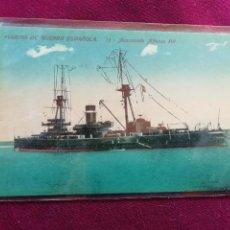 Postales: MARINA DE GUERRA ESPAÑOLA. ACORAZADO ALFONSO XIII. Lote 148545814