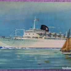 Postales: POSTAL CRUCEROS YBARRA, AÑO 1969, SIN CIRCULAR /// BUQUE / TRANSATLANTICO / FRAGATA / PUERTO / BARCO. Lote 149349078