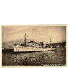 Postales: POSTAL EL CIUDAD DE BARCELONA. CASA TRUYOL. PALMA DE MALLORCA. Lote 121212023
