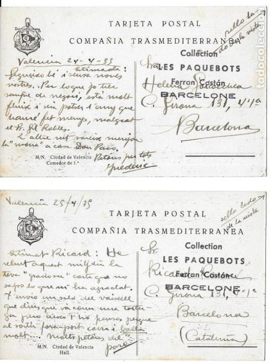 Postales: P- 9089. LOTE TRES POSTALES TRANSMEDITERRANEA, CIUDAD DE VALENCIA. AÑO 1935. - Foto 7 - 152884070