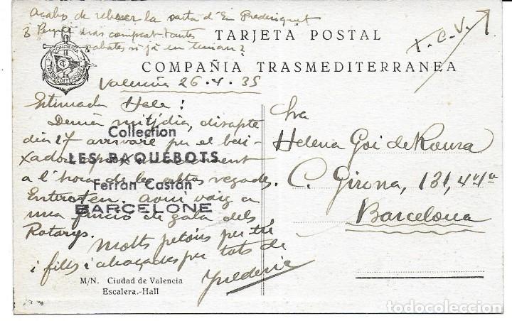 Postales: P- 9089. LOTE TRES POSTALES TRANSMEDITERRANEA, CIUDAD DE VALENCIA. AÑO 1935. - Foto 8 - 152884070